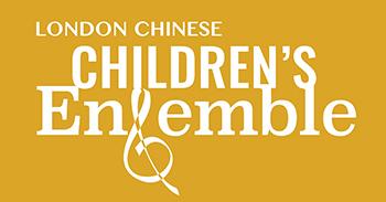 伦敦华人少儿合唱团和室内乐团正式成立